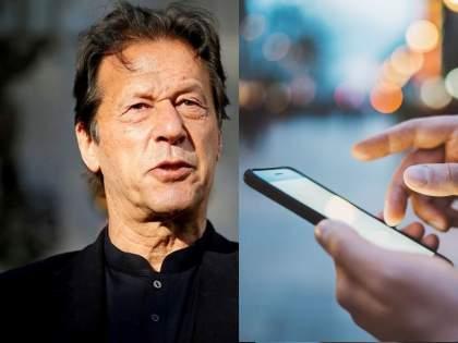 Pakistan: will smartphone in your hand is 'Made in Pakistan'?; seek export permission from China   Pakistan: भविष्यात तुमच्या हातातील स्मार्टफोन हे 'मेड इन पाकिस्तान'?; पाहतोय निर्यातीचे स्वप्न