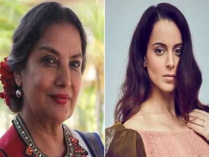 Shabana Azmi on Kangana Ranaut: I think she fears the day when she will no longer be in the headlines   अभिनय चांगला करते, तिने तेच केले तर उत्तम...! शबाना आझमींचा कंगना राणौतला सल्ला
