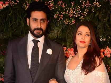 bollywood abhishek bachchan revealed the honeymoon trip story with aishwarya rai bachchan | हनीमूनसाठी गेलेल्या ऐश्वर्याला पडला नवऱ्याचा विसर; वाटेतच सोडली होती अभिषेकची साथ