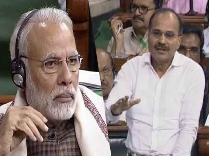 Coronavirus: center give money to poor; Congress Adhir Ranjan Chaudhary's letter to PM Narendra Modi | Coronavirus: गरीब, गरजूंनाकेंद्राने थेटबँकेत पैसे पाठवावेत;काँग्रेस नेते अधिर रंजन चौधरींचेपंतप्रधान नरेंद्र मोदींनापत्र