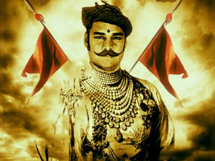 The story of this mighty great man of Shivaji Maharaj's time will unfold on the silver screen   शिवाजी महाराजांच्या काळातील या पराक्रमीमहापुरूषाचीकथा उलगडणार रुपेरी पडद्यावर