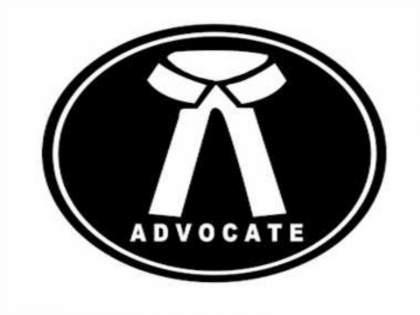 Bar Association's initiative to help fund junior advocacy | ज्युनिअर वकिलांच्या मदतनिधीसाठी बार असोसिएशनचा पुढाकार