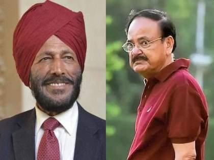 Venkaiah Naidu took immediate notice; Those 45 minutes of Milkha Singh's visit to Akola   Milkha Singh: व्यंकय्या नायडूंनी तत्काळ घेतली दखल; मिल्खासिंग यांच्या अकोला भेटीतील ती ४५ मिनिटे...