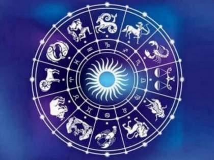 Horoscope - September 15, 2021: Lakshmi's grace will remain. Physical and mental health will keep you happy   राशीभविष्य - १५ सप्टेंबर २०२१: लक्ष्मीची कृपा राहील, शारीरिक अन् मानसिक स्वास्थ्य आनंदी ठेवेल