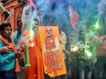 BJP MP-MLA, charges filed against activists   राज्यातील भाजप खासदार-आमदार, कार्यकर्त्यांवर गुन्हे दाखल; बिहार यशाचा जल्लोष प्रकरण