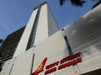 air india e auction flat properties in 10 cities start by 8 july 2021 check price location   Air India विकणार प्रॉपर्टी!, 13.3 लाखांत दिल्ली-मुंबईसह 10 शहरांमध्ये घर खरेदी करण्याची संधी