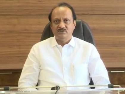 Maratha Reservation: A meeting will be held again next week for Maratha reservation; Information of Deputy CM Ajit Pawar   Maratha Reservation: मराठा आरक्षणासाठी पुढच्या आठवड्यात पुन्हा बैठक होणार; अजित पवार यांची माहिती