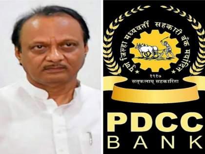 The political atmosphere will burn well in the PDCC elections Who exactly will Ajit pawar give a chance to?   PDCC च्या निवडणुकीत राजकीय वातावरण चांगलचं पेटणार; अजितदादा नेमकी कोणाला संधी देणार?
