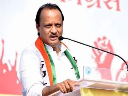 Deputy Chief Minister Ajit Pawar announces 8 crore for sarathi sanstha | सारथी संस्थेला ८ कोटींची मदत जाहीर; उपमुख्यमंत्री अजित पवारांची घोषणा