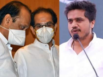 NCP leader Rohit Pawar has expressed displeasure over the state government after the health department exams were canceled | ...तर आधीच्या अन् आपल्या सरकारमध्ये काय फरक राहील?; रोहित पवार यांचा घरचा आहेर