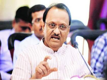 'What did the Deputy Chief Minister not sit down to recover ...', Ajit Pawar said | Baramati: 'उपमुख्यमंत्री काय वसुली करायला बसला नाही...';अजितदादांचा चढला पारा
