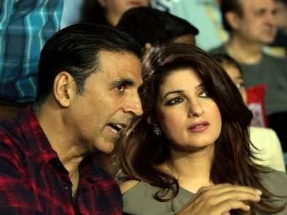 When Twinkle Khanna was arrested for unbuttoning Akshay Kumar's pants in public | अक्षय कुमारच्या 'त्या' कारनाम्यामुळे ट्विंकलला झाली होती अटक, चारचौघात केलेलं 'ते' कृत्य पडलं होतं महाग