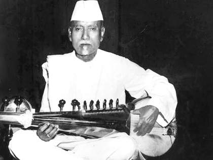 Maihar Band   मैहरबँड