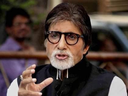 Amitabh Bachchan appealed to the people to remain steadfast in the crisis of Corona, saying - 'Stop or you ...'   कोरोनाच्या संकटात खंबीर राहण्याचं अमिताभ बच्चन यांनी केलं लोकांना आवाहन, म्हणाले - 'रुके ना तू...'
