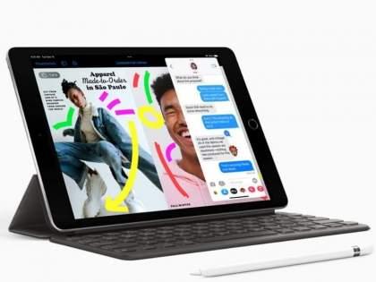 Apple event 2021 ipad 2021 and ipad Mini launch check price and specifications | Apple event 2021: अपग्रेडेड iPad 2021 आणि iPad Mini लाँच; जाणून घ्या वैशिष्ट्ये