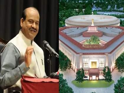 The new building of Parliament is necessary; Not a single Rajya Sabha MP objected said Loksabha President Om Birla | संसदेची नवी इमारत आवश्यकच; राज्यसभेच्या एकाही खासदाराने विरोध केला नव्हता- ओम बिर्ला