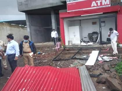 Big news! In Chakan, an explosion took place in an ATM machine with the intention of stealing   मोठी बातमी! चाकणमध्ये चोरीच्या उद्देशाने स्फोटकं लावून ATM मशीनमध्ये घडवला स्फोट