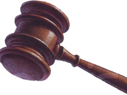 Court slams nine hospitals for non-submission of bills | बिले सादर न करणाऱ्या नऊ रूग्णालयांना न्यायालयाचा दणका
