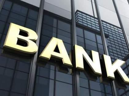 2118 branches of government banks closed during the year   वर्षभरात सरकारी बँकांच्या 2118 शाखा झाल्या बंद, बँक ऑफ बडोदाच्या सर्वाधिक शाखा