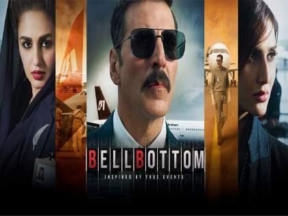 akshay kumar lara dutta film bell bottom review | Bell Bottom Review: कसा आहे अक्षयचा 'बेल बॉटम', सिनेमा पाहण्याआधी वाचा Review