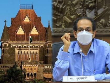 mumbai hc directs state and bmc to formulate policy urgently to prevent corona vaccine frauds | Corona Vaccination: लसीकरण घोटाळ्याबाबत हायकोर्टाची तीव्र नाराजी; पालिका, ठाकरे सरकावर ताशेरे