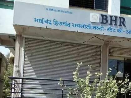 12 arrested in BHR fraud case; raids on 7 locations   बीएचआर अपहार प्रकरणामध्ये12 जणांना अटक; 7 ठिकाणी छापे