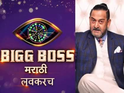 pallavi patil, sangram samel and neha joshi in bigg boss marathi season 3? | मराठी इंडस्ट्रीतील हे प्रसिद्ध कलाकार असणार बिग बॉस मराठी 3 चे स्पर्धक?