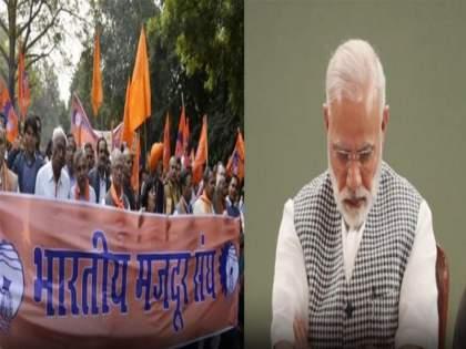 Bhartiy Majdur Sangh to launch nationwide agitation against central government   केंद्र सरकारच्या विरोधात भारतीय मजदूर संघ करणार देशव्यापी आंदोलन