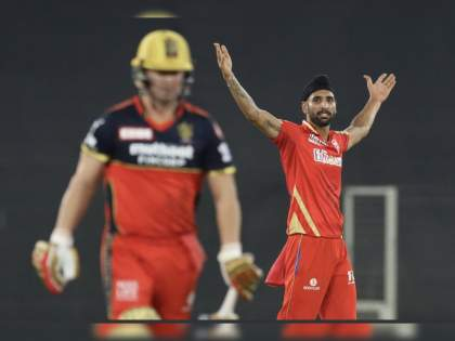 IPL 2021, PBKS Vs RCB T20 Live :A fantastic spell of bowling from Harpreet Brar 4-1-19-3, PBKS beats RCB by 34 Runs | IPL 2021, PBKS Vs RCB T20 Live : हरप्रीत ब्रारच्या ७ चेंडूंनी फिरला सामना, पंजाब किंग्सचा RCBवर दणदणीत विजय!