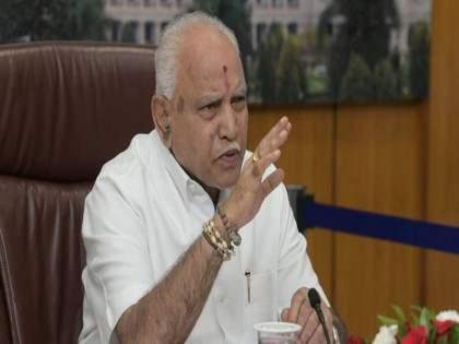 What will BS Yeddyurappa do now that he has resigned as Chief Minister?   Karnataka: मुख्यमंत्रिपदाचा राजीनामा दिल्यानंतर आता येडियुरप्पा काय करणार ?
