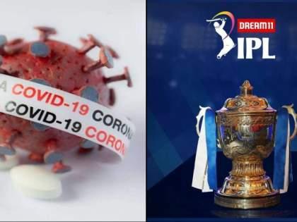 IPL wicket taken by Corona | कोरोनाने घेतली आयपीएलची विकेट