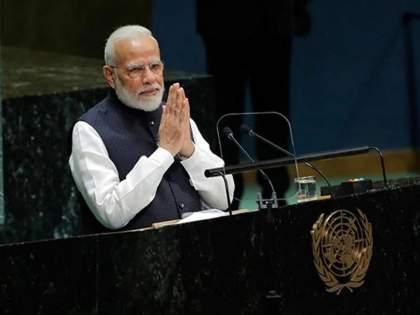 'Even more disappointing is that no one applauded Modi's speech at the UN meeting', P. Chidambaram   '...त्याहून निराश म्हणजे UN सभेत मोदींच्या भाषणावर कोणीही टाळी वाजवली नाही'