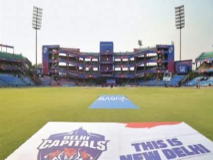 Betting on IPL match at Kotla? | कोटलावरील आयपीएल सामन्यात सट्टेबाजी?
