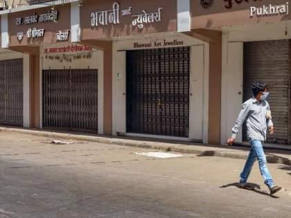 Break the chain orders in Kalyan Grameen | कल्याण ग्रामीणमध्ये 'ब्रेक द चेन'चे आदेश