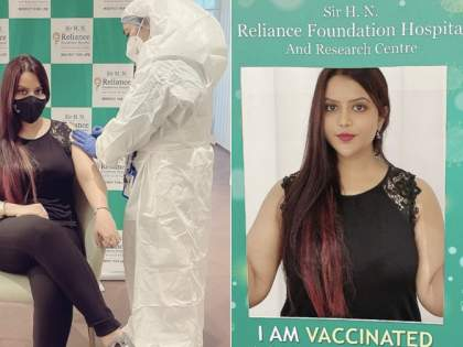Finally ... Amrita Fadnavis took the first dose of Corona vaccine | फायनली... अमृता फडणवीस यांनी घेतला कोरोना लसीचा पहिला डोस