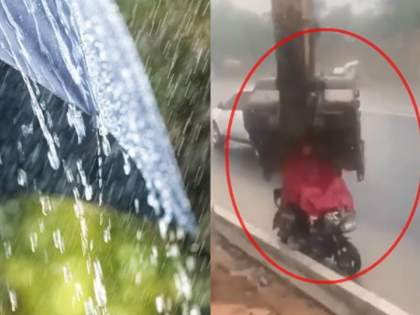 Humanity in the rain ... when a JCB worth crores of rupees works as an umbrella, viral video | Video : पावसातली माणूसकी... कोट्यवधींची कामे करणारा जेसीबी छत्री बनून काम करतो तेव्हा