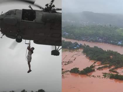 Maharashtra Flood : Floods kill 112, displace 1 lakh 35 thousand by ndrf | Maharashtra Flood : पूरदुर्घटनेत 112 जणांचा मृत्यू, 1 लाख 35 हजार नागरिकांचं स्थलांतर