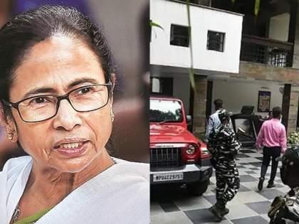 This is an attempt to suppress democracy, says mamata bannerji. IT raid on Bhaskar News Group office   'हा तर लोकशाही दडपण्याचा प्रयत्न', दै. भास्कर वृत्तसमुहाच्या कार्यालयावर IT चा छापा