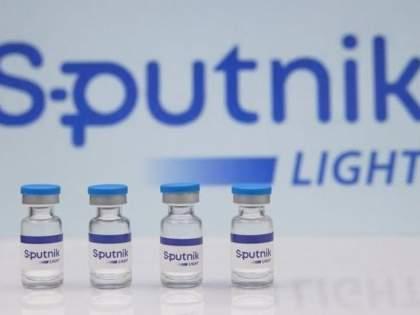 Russia approves new Sputnik light vaccine | स्पुतनिक लाइट या नव्या लसीच्या वापरास रशियाची मंजुरी