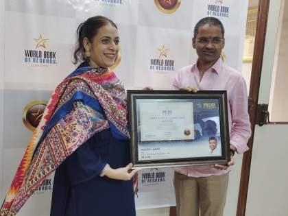 MLA Nilesh Lanka honored with World Book of Records about corona virus work, covid centre | आमदार निलेश लंकेंचा मोठा गौरव, 'वर्ल्ड बुक ऑफ रेकॉर्ड'मध्ये नोंद