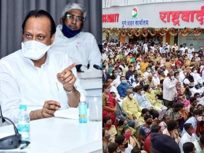 Ajit Pawar has no moral rights left ot speak on covid 19, BJP pravin darekar criticizes the crowd in Pune   अजित पवारांना नैतिक अधिकार उरला नाही, पुण्यातील गर्दीवरुन भाजपाची टीका