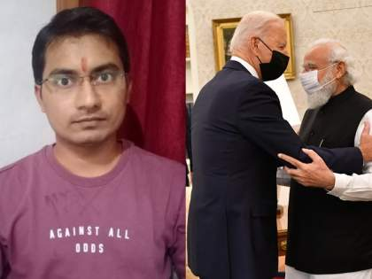 UPSC Result : Congratulations to Prime Minister Modi on his direct phone call from USA to Pune   UPSC Result : शुभम भारावला... पंतप्रधान नरेंद्र मोदींचा थेट अमेरिकेतून 'पुण्यात कॉल'