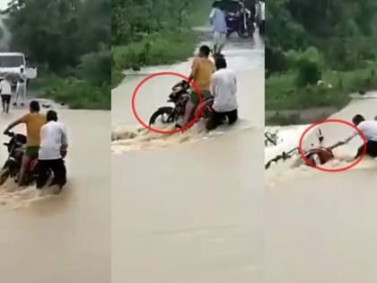 Maharashtra Flood : The young man drowned while trying to save his friend's car, the video went viral | Maharashtra Flood : मित्राची गाडी वाचवण्याच्या नादात युवक बुडाला, व्हिडिओ झाला व्हायरल