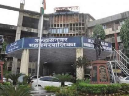 Finally, the election of Ulhasnagar Municipal Corporation Standing Committee will be held on June 16 | अखेर उल्हासनगर महापालिका स्थायी समितीची निवडणूक होणार, १६ जूनला मतदान