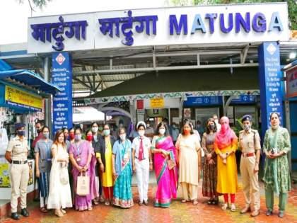 Greetings to all at Matunga station with the entire female staff | संपूर्ण महिला कर्मचारीवर्ग असलेल्या माटुंगा स्थानकातील सर्वांचा सत्कार