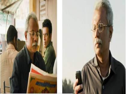 Uday Mahesh aka 'Chellam Sir' of The Family Man 2 | या अभिनेत्याने साकारली आहे फॅमिली मॅन 2 मध्ये चेल्लमची भूमिका, सोशल मीडियावर आहे याचीच चर्चा