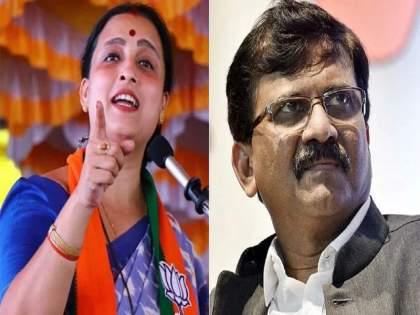 Oxygen controversy: 'Will Sanjay Raut sue the state government now?' says Chitra Wagh   ऑक्सिजन वाद: 'मग आता संजय राऊत राज्य सरकारवरही खटला भरणार का ?'