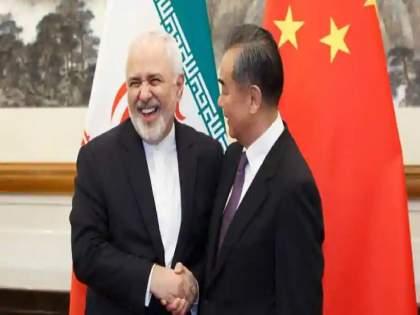China Iran Deal Cheap Oil For 25 Years To 400 Billion Dollar; Tensions increase India and US   चीन आणि इराणमध्ये ४०० अब्ज डॉलर्सचा करार होणार; अमेरिकेसह भारताचंही टेन्शन वाढणार