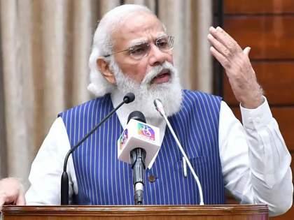 PM Narendra Modi speech in sco summit Tajikistan Commented on Afghanistan Taliban bigotry | कट्टरता जगासाठी सर्वात मोठं आव्हान; अफगाणिस्तान जिवंत उदाहरण; SCO समिटमध्ये PM मोदींचा प्रहार