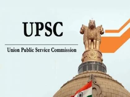 UPSC postpones the Civil Services, examination was scheduled to be held on 27th June   UPSC Prelims 2021: UPSC देणाऱ्या विद्यार्थ्यांसाठी मोठी बातमी; २७ जूनला होणारी परीक्षा रद्द, नवी तारीख जाहीर